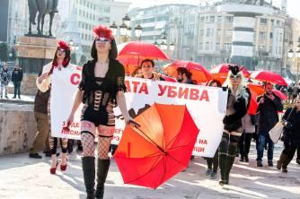 17 of December march in Skopje, Macedonia. Photo credit: STAR-STAR, Macedonia